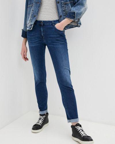 Зауженные джинсы - синие Bikkembergs