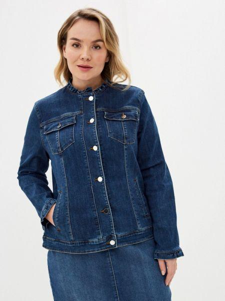 Джинсовая куртка весенняя синий Elena Miro