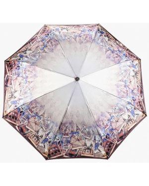 Зонт бежевый Fabretti