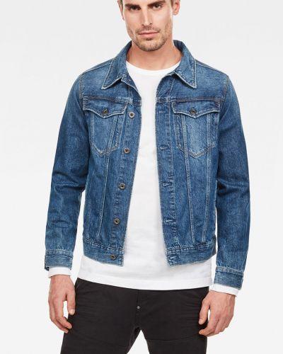 Джинсовая куртка укороченная на пуговицах G-star Raw