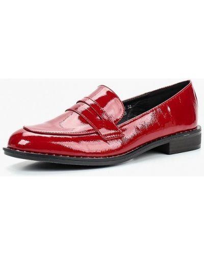 Красные лоферы Sweet Shoes