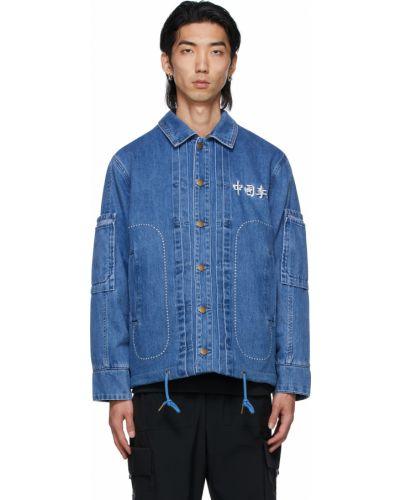 Джинсовая куртка с вышивкой - белая Li-ning