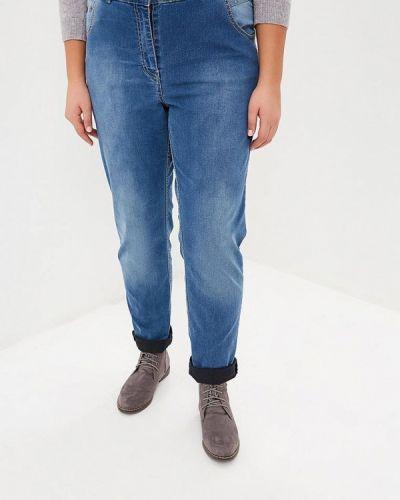 Голубые джинсы Intikoma