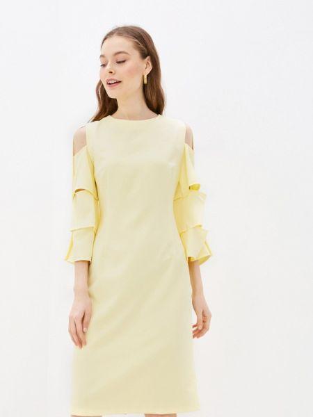 Желтое платье-футляр Adzhedo