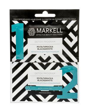 Маска для ног Markell
