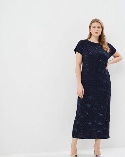 Вечернее платье Lina