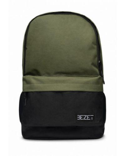 Рюкзак хаки Bezet