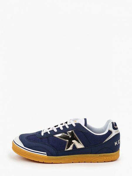 Синие кроссовки из нубука Kelme
