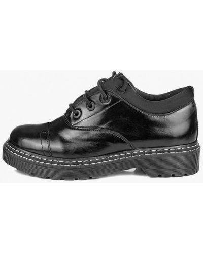 Черные резиновые ботинки Pandora