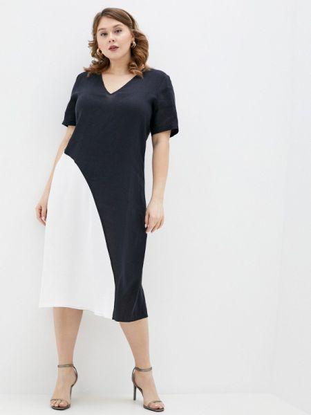 Повседневное платье черное весеннее Persona By Marina Rinaldi