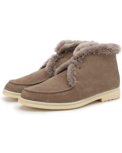 Кожаные ботинки бежевые с подкладкой Loro Piana