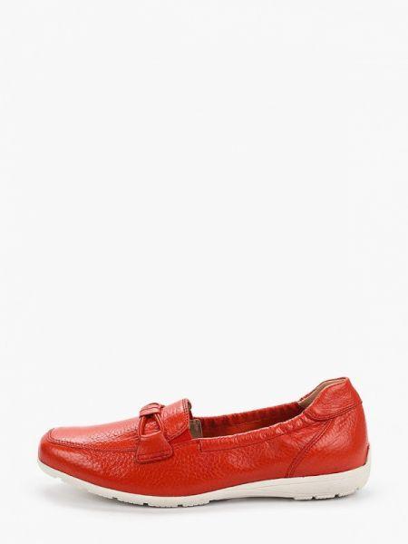 Мокасины красные кожаные Caprice