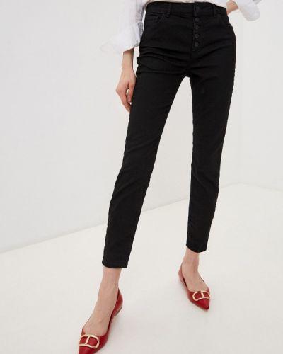 Зауженные джинсы - черные Claudie Pierlot