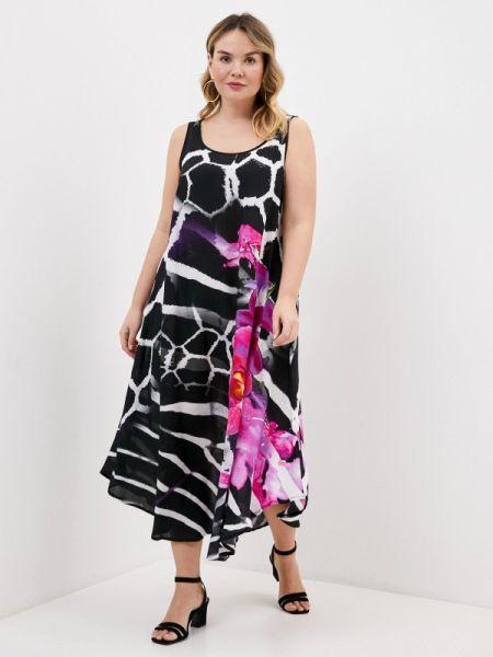 Повседневное платье весеннее Ulla Popken