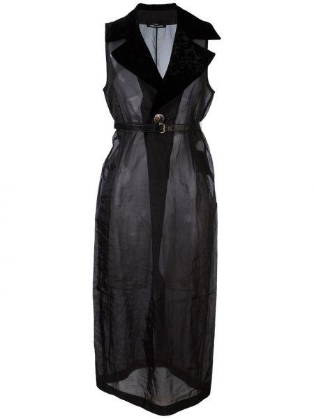 Платье винтажная на пуговицах Comme Des Garçons Pre-owned