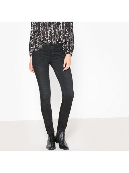 Черные брюки с карманами узкого кроя на пуговицах Reiko