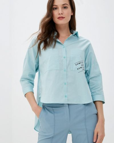 Блузка - бирюзовая Prio