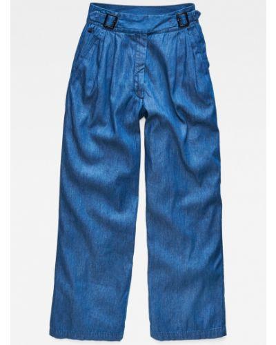 Свободные брюки с карманами на пуговицах G-star Raw