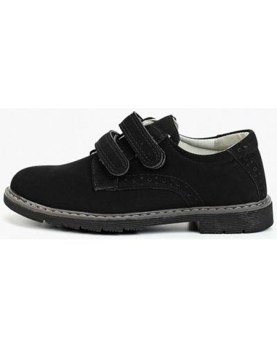 Туфли черные сказка