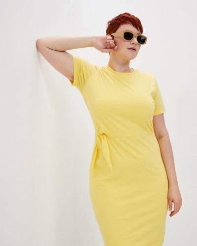 Желтое платье Hugo