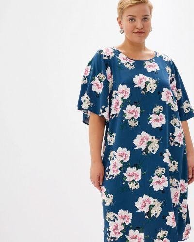 Повседневное платье весеннее синее Zizzi