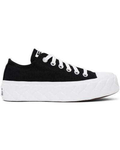 Белые кроссовки на платформе на каблуке Converse
