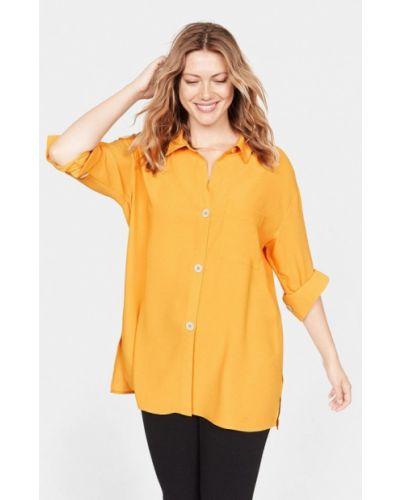 Блузка с длинным рукавом желтый Violeta By Mango