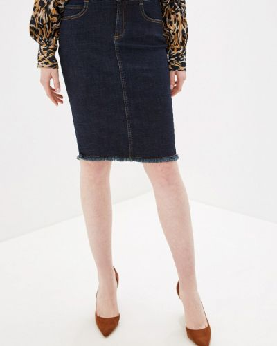 Синяя джинсовая юбка Gaudi