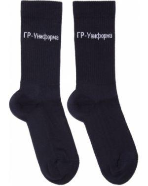 Носки высокие жаккардовые спортивные Gr-uniforma