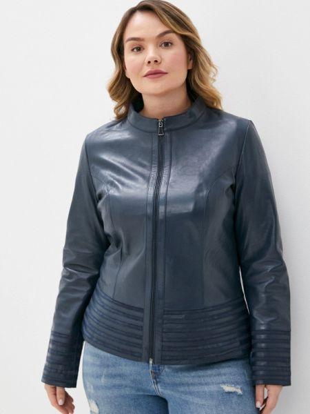 Кожаная синяя кожаная куртка Le Monique