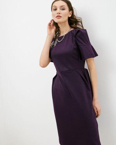 Платье - фиолетовое Alina Assi