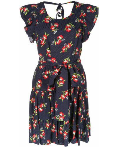 Платье мини с цветочным принтом с поясом Jill Jill Stuart