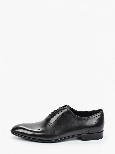 Кожаные серые туфли Roberto Piraloff