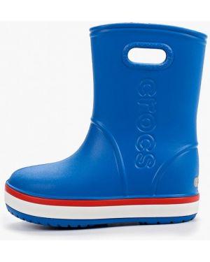 Синие ботинки Crocs
