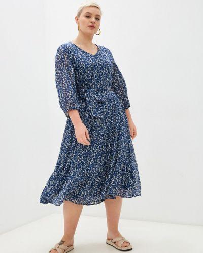 Повседневное платье - синее Intikoma