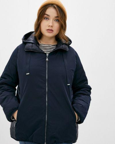 Синяя утепленная куртка Elena Miro