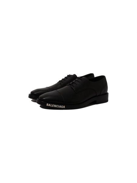 Дерби кожаные Balenciaga