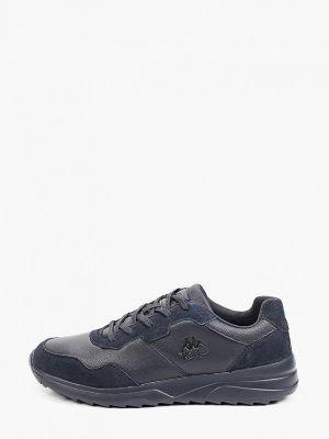Синие зимние низкие кроссовки Kappa