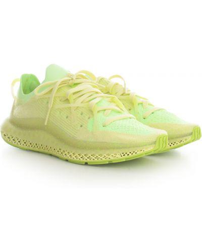 Sneakersy - żółte Adidas Originals