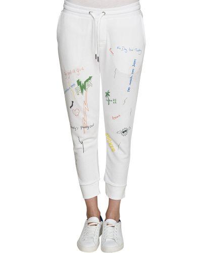 Спортивные брюки из полиэстера - белые Zoe Karssen