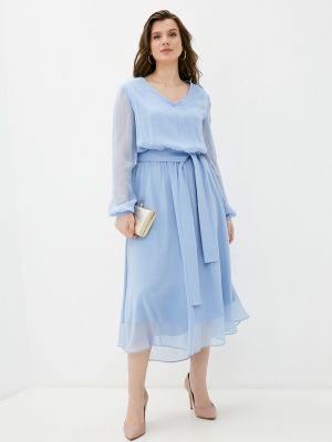 Повседневное платье Trendyangel