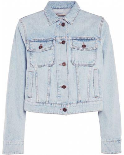 Хлопковая джинсовая куртка - синяя Weekend Max Mara