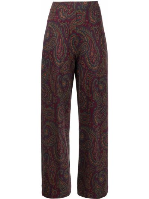 Укороченные брюки Rosetta Getty