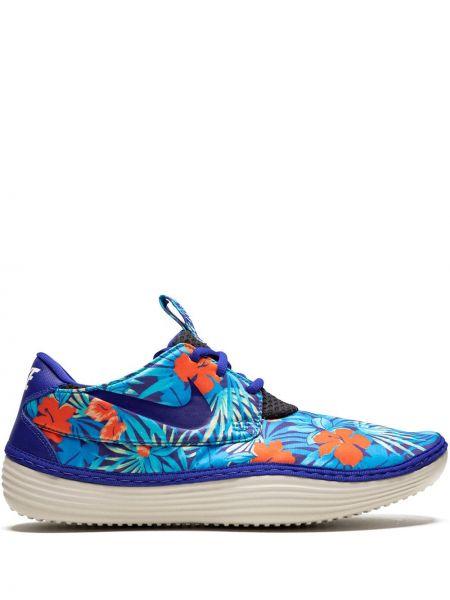 Mokasyny w kwiaty - białe Nike