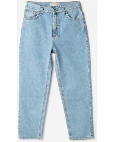 Синие зауженные джинсы Gloria Jeans