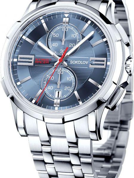 Со стрелками серебряные часы водонепроницаемые Sokolov