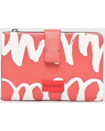 Кожаный кошелек на молнии розовый Desigual