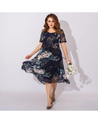 Шифоновое синее платье миди в цветочный принт Miss Podium