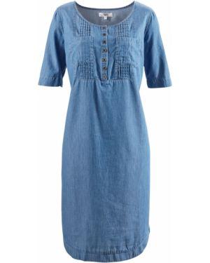 Джинсовое платье с завышенной талией на пуговицах Bonprix