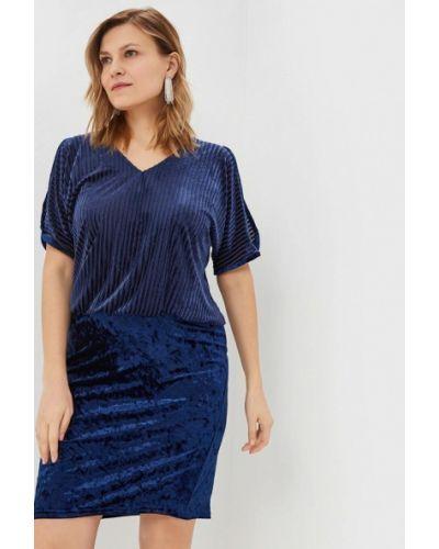 Вечернее платье осеннее синее Sparada